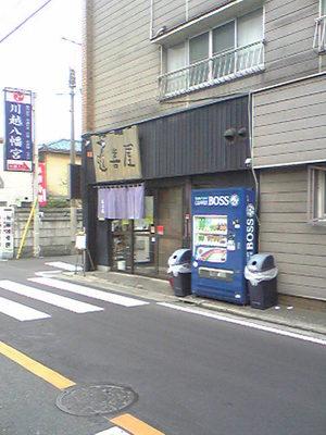 Image8740