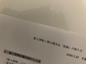 Photo_20200206104601